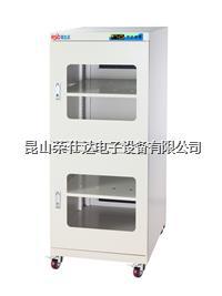中湿电子防潮柜 RSD-540A