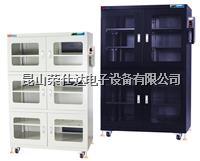 氮氣柜 RSD1400N-6