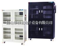 全自動氮氣柜 RSD1400N-4