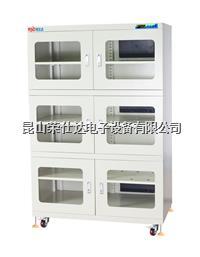 超低濕防潮箱 RSD-1400C-6
