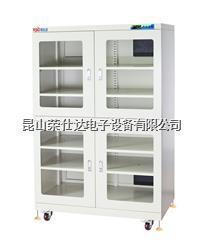 超低濕電子防潮柜 RSD-1400C-4