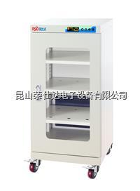 電子防潮柜 RSD-160C