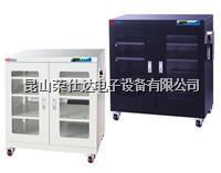 氮氣柜 RSD-320N