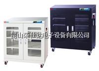 全功能氮气防潮复合柜 RSD-450FN