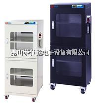 氮氣柜 SXD-540