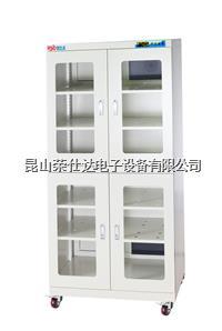 電子防潮箱 RSD-870E