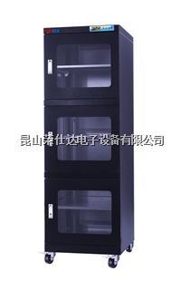 电子防潮箱 RSD-730AF