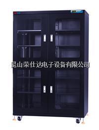 低濕防潮箱廠家 RSD-1400BF-4