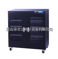 荣仕达电子防潮柜 RSD-320BF