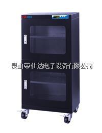 電子防潮箱價格 RSD-240BF