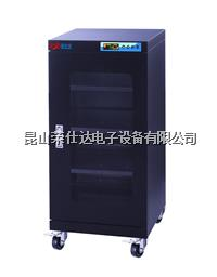 電子防潮柜價格 RSD-160BF