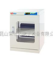 超低濕干燥柜 RSD-100C