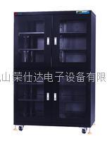 防靜電超低濕防潮箱 RSD-1400CF-4