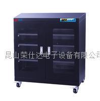 工業電子干燥箱 RSD-450CF