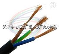 【2015年底促销】HYA 大对数电缆 【2015年底促销】HYA 大对数电缆
