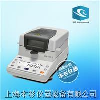 DSH110系列卤素红外水分检测仪 DSH110系列