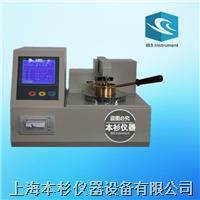 IKS-2000型开口闪点全自动测定仪 IKS-2000型