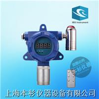 上海本杉BSQ-GNH3-A固定在线式高精度智能氨气气体检测报警仪 BSQ-GNH3-A