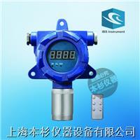 上海本杉BSQ-GHCL固定在线式高精度智能氯化氢气体检测仪 BSQ-GHCL