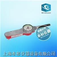 GNBB型仪表指示式扭矩扳手 GNBB型