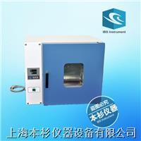 上海本杉IBS-101系列高精度电热恒温鼓风干燥箱 IBS-101