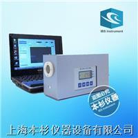 上海本杉COM-3200PRO-II负氧离子测试仪 COM-3200PRO-II