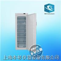 ﹣25℃立式低温冰箱 DW-25V系列