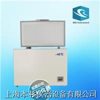 ﹣40℃卧式低温冰箱 DW-40H