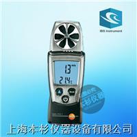 上海本杉testo 410-1多功能叶轮式风速仪 testo 410-1