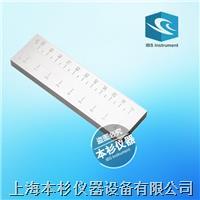 QXD 刮板细度计(国内能过计量院检测的细度计) QXD