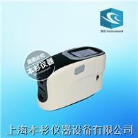 CS-580A高性能便携式分光测色仪 CS-580A
