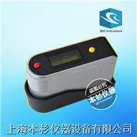 GZD-1单角度漆膜光泽度计 GZD-1