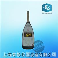 上海本杉AWA5661系列便携式精密声级计 AWA5661