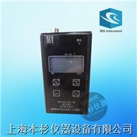上海本杉ASR5910矿用本安型声暴露计 ASR5910