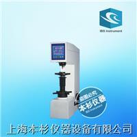 HRS-150型数显洛氏硬度计 HRS-150