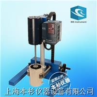 JSF-550A 高品质搅拌砂磨分散多用机(自动升降) JSF-550A