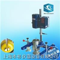 JSF-550型搅拌砂磨分散多用机 JSF-550
