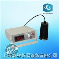 C84-III漆膜反射率检测仪(遮盖力) C84-III