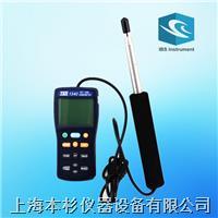 上海本杉TES-1340/1341高精度便携多功能热线/热敏式风速仪