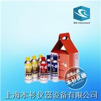 上海新美达(原美柯达)DPT-8着色渗透探伤剂 DPT-8