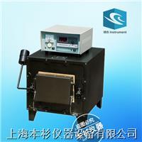 中温箱式电阻炉 SX系列 1000℃ 1200℃
