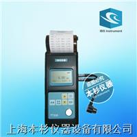 TT330带打印超声波测厚仪 TT330