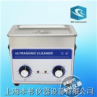 UL-020B机械定时不加热超声波清洗机 UL-020B机械定时不加热型