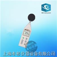 上海本杉TES-1352H便携式存储型数字声级计 TES-1352H
