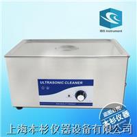 UL-100B机械式定时不加温超声波清洗机 UL-100B机械式定时不加温