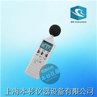 上海本杉TES-1350R便携式数字噪音计(可连接电脑) TES-1350R