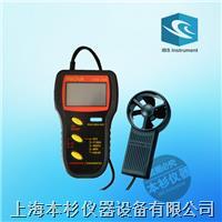 上海本杉AVM-305便携式叶轮风温风速仪 AVM-305