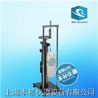 上海本杉IST-S螺旋式推拉力计测试支架 IST-S