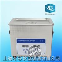 UL-020S台式数控加热型超声波清洗机 UL-020S台式数控加热型