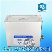 UL-031S数控定时加温型超声波清洗机 UL-031S数控定时加温型